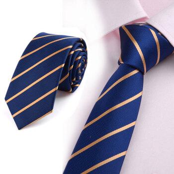 GLO-STORY 领带 男士商务正装韩版潮流百搭领带礼盒装MLD824057 蓝色黄条纹