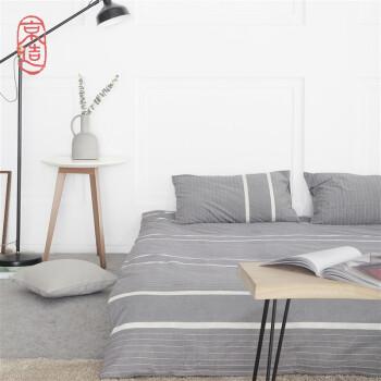 京造 水洗棉条纹四件套 被套床单枕套 床上用品套件 1.8米床 绅士灰