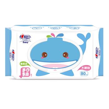 心相印婴儿湿巾 宝宝手口PP专用湿纸巾 小鲸鱼儿童带盖湿巾80抽