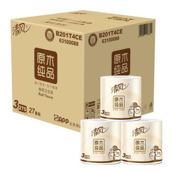 清风(APP)卷纸 原木纯品 3层270段卫生纸*27卷(整箱销售)