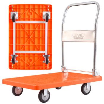 搬运宝(BYB)加强静音款平板车手推车折叠手拉车拖车小推车拉货车搬运车 大号90x60cm 承重700斤 JQ-5800C橙