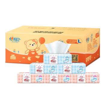 心相印 婴儿抽纸巾面巾纸大规格宝宝软抽纸整箱 3层120抽*18包/箱(新老包装随机发货)