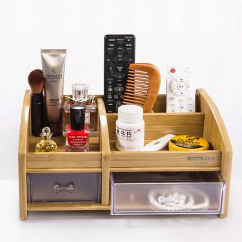 金隆兴(glosen)收纳盒木质笔筒 办公桌面整理架置物柜 化妆品遥控器收纳用品座 木纹