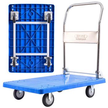 搬运宝(BYB)加强静音款平板车手推车折叠手拉车拖车小推车拉货车搬运车 大号90x60cm 承重700斤 JQ-5800L蓝