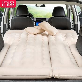 沿途 车载充气床 SUV气垫床 汽车用充气床垫 车震旅行睡垫 自驾游装备野营用品 米色 F30