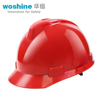 华信 YOU优帽 小金刚安全帽ABS 可印字 工地 工程 工业 建筑 防砸 抗冲击 红色透气 1顶