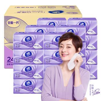 维达(Vinda) 抽纸 棉韧3层108抽软抽*24包纸巾(小规格) 整箱销售