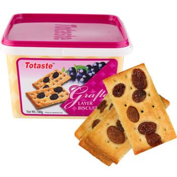 土斯(Totaste) 葡萄味夹层饼干(礼盒装) 早餐饼干 休闲零食蛋糕面包甜点心小吃 独立小包装500g