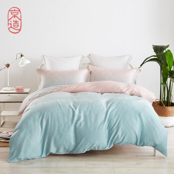 京造 天丝印花四件套 被套床单枕套 床上 用品套件 1.5米床 蓝粉