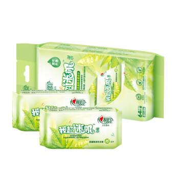 心相印湿巾 茶语系列8片8包超迷你小包装 便携随身装湿纸巾   新老包装随机