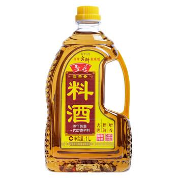 鲁花 调味品 非转基因 烹饪黄酒 自然香料酒1L 京东自营 (去腥 提鲜 增香)