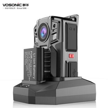 群华(vosonic)D7专业级执法记录仪高清红外夜视便携式现场记录