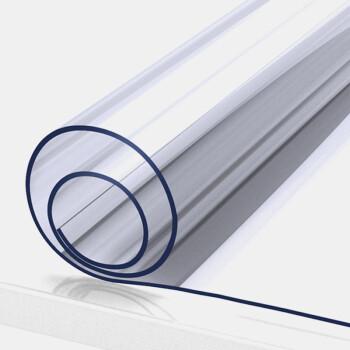 FOOJO 桌布 防水防油透明软玻璃PVC桌布 防烫塑料台布餐桌垫茶几垫胶垫水晶板 80*130cm