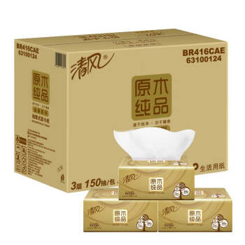 清风(APP)抽纸 原木纯品金装系列 3层150抽软抽*20包纸巾 中规格(整箱销售)(新老包装交替发货)
