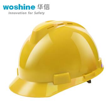 华信 YOU优帽 小金刚安全帽ABS 可印字 工地 工程 工业 建筑 防砸 抗冲击 黄色透气 1顶