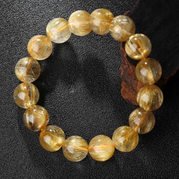 石玥珠宝 13mm金发晶水晶手链手串 黄色