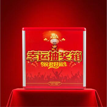 金隆兴(glosen)铝合金透明抽奖箱子 中号摸奖箱 含100个球 年会结婚节庆用品