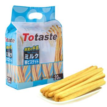 土斯(Totaste) 牛奶味棒形饼干 手指形早餐饼干 磨牙棒 休闲零食蛋糕面包甜点心小吃 独立小包装320g