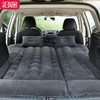沿途 车载充气床 SUV气垫床 汽车用充气床垫 车震旅行睡垫 自驾游装备野营用品 黑色 F30