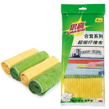 3M 思高合宜系列 多用途柔软抹布 超细纤维清洁布 4片装