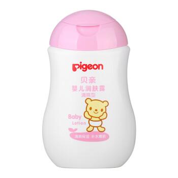 贝亲(Pigeon) 婴儿润肤露 婴儿润肤乳 婴儿身体乳 清爽型 200ml IA100