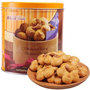 马来西亚进口 迪乐司(Delos)腰果酥300g 曲奇饼干糕点心 年货礼盒 零食大礼包