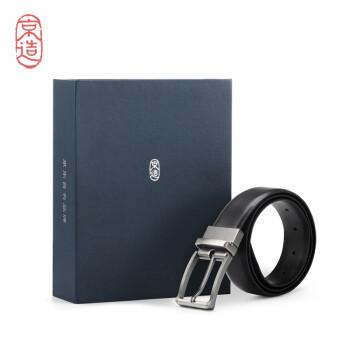 京造 精选男士皮带 黑色头层牛皮腰带 礼盒装  黑色 115cm