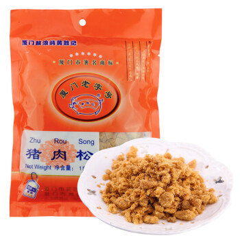 黄胜记 厦门特产 肉松粉 营养辅食 猪肉松150g/袋
