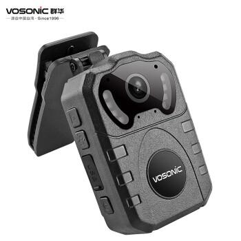 群华(vosonic)D2新款1080高清红外夜视专业执法记录仪 现场执法仪内置32G版