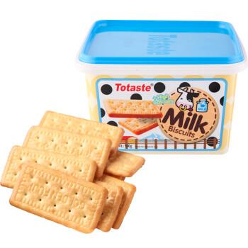 土斯(Totaste) 高钙特浓牛奶味牛乳饼干(礼盒装) 休闲零食蛋糕面包甜点心小吃 独立小包装500g
