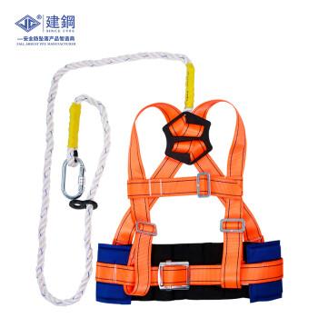 建钢 高空作业安全带 防坠落 680112架子工双背安全带 1条
