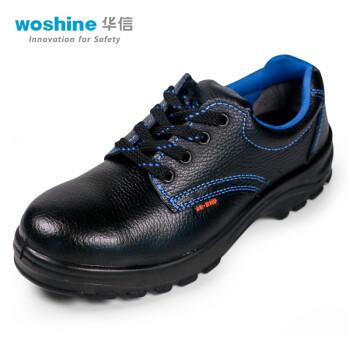 华信(woshine)吉豹X320P 安全鞋 钢包头防砸 防刺穿 透气工作鞋 男女 劳保鞋 42码