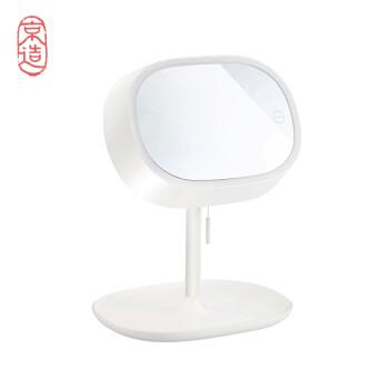 京造 化妆镜台灯 led化妆镜台灯 白色