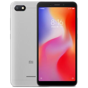 小米 红米6A 全网通版 2GB内存 铂银灰 16GB 移动联通电信4G手机 双卡双待 拍照手机