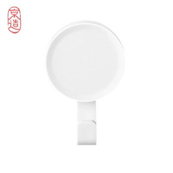 京造 多功能挂钩 无痕强力粘钩 厨房浴室门后免钉贴 3M 6支装 米白色