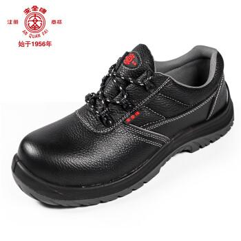 安全牌(AN QUAN PAI)ZP5501绝缘劳保鞋 6KV电工安全鞋 塑料复合头 透气牛皮材质 防砸 防滑 耐磨37码