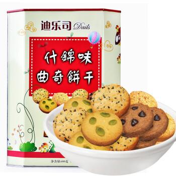 马来西亚进口 迪乐司(Delos)什锦味曲奇饼干600g 年货礼盒 零食大礼包