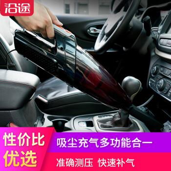 沿途 车载吸尘器充气泵四合一 汽车吸尘器 车用 干湿两用 车内手提用 汽车用品 大功率 大吸力 E02黑色