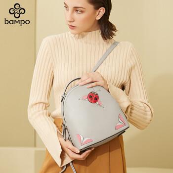 半坡饰族(bampo)双肩包双肩包女士包包时尚休闲小清新旅行背包D720152716160浅灰色