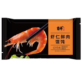 吉祥虾仁鲜肉大馄饨315g(10只 云吞 早餐 饺子水饺)