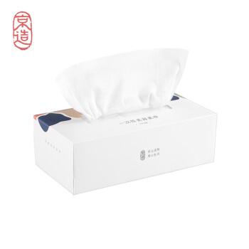 京造 一次性洗脸巾 3盒*100抽 美容清洁柔巾 抽取式可湿水洁面巾卸妆棉擦脸巾