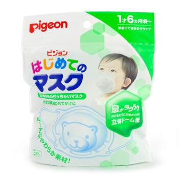贝亲(Pigeon)婴幼儿用无纺布口罩