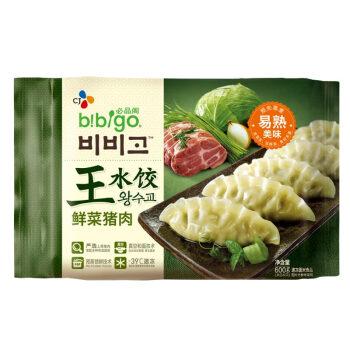 必品阁(bibigo)鲜菜猪肉王水饺 600g (24只 饺子 早餐食材 儿童食品)