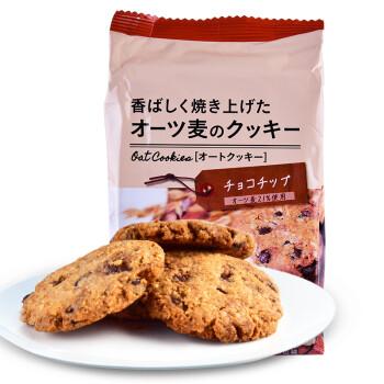 马来西亚进口 GPR巧克力燕麦曲奇饼干99g 营养粗粮焦糖饼干 网红儿童零食