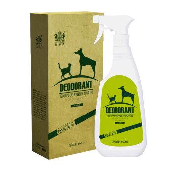 耐威克 宠物除臭剂500ml 消毒抑菌 除臭除味 清新空气