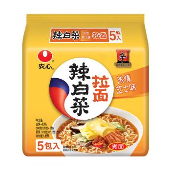 农心(NONG SHIM) 辣白菜浓情芝士拉面 方便面 袋面速食零食品 五连包 120g*5包