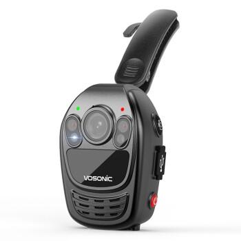 群华(VOSONIC)D3超级迷你执法记录仪10小时连续录像1296p红外夜视内置32G