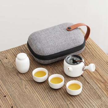 博为 旅行茶具套装陶瓷功夫泡茶器便携包式茶壶户外车载旅游茶杯
