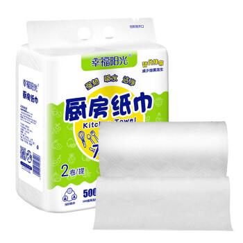 幸福阳光 吸油纸厨房 厨房用纸卷纸吸水纸 加厚擦手纸 厨房纸巾 2层*76节*2卷