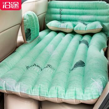 沿途 车载充气床 带头部护档 汽车用后排充气床垫 车震旅行气垫床 家用轿车睡垫 自驾游装备用品 羽毛N25